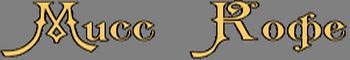 RmissPPRkofe (350x60, 29Kb)