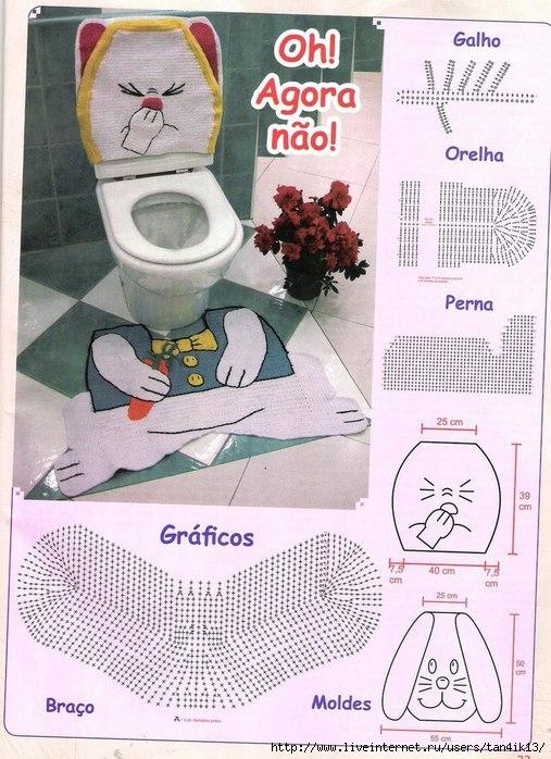 k_t_tualet_2 (507x698, 262Kb)