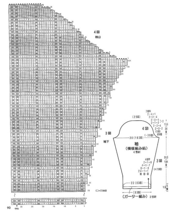 216444-a7d9a-47323842-m750x740-u592fa (563x700, 202Kb)