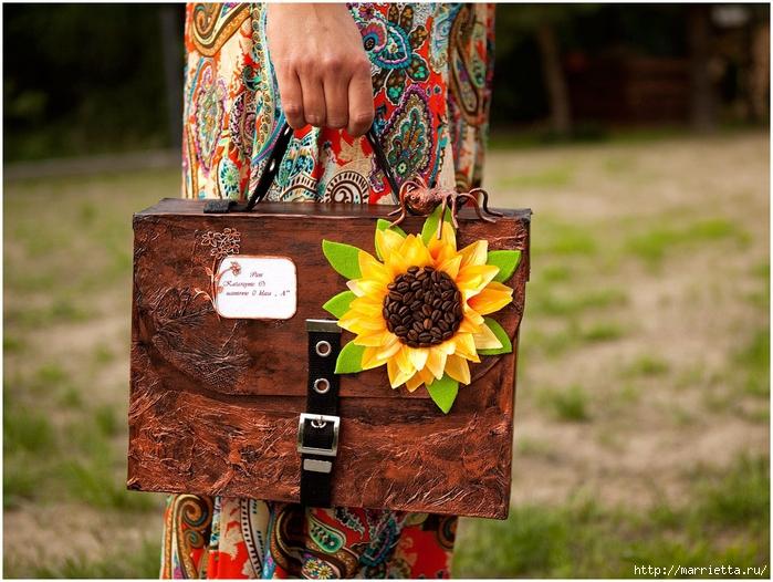 Портфель из картона с подсолнухом и паучком. Подарок для учителя своими руками (7) (700x526, 333Kb)