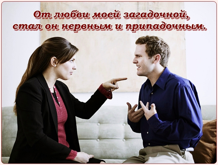 Ashampoo_Snap_2013.06.18_16h45m08s_008_ (700x530, 247Kb)