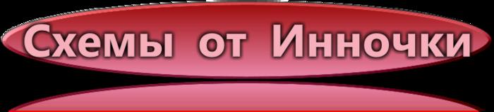 1371576701_cooltext1076024618 (700x160, 66Kb)