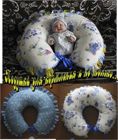 Как сшить подушку для кормления малыша. Выкройка подушки для кормления (6) (380x450, 131Kb)