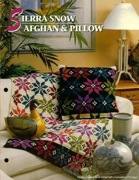 Sierra Snow Afghan & Pillow_1 (540x700, 212Kb)