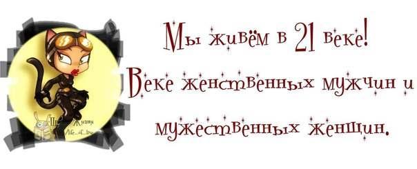 nZBJ_FKeSMU (604x245, 64Kb)