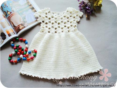 схемы платья и пончо для