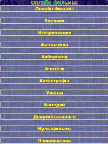 Безымянный (350x469, 193Kb)