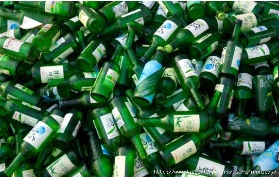 Лечение алкогольной зависимости молдова презентацыя на тему алкоголизм