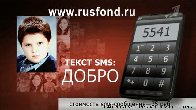 PR20130327193131 (640x360, 96Kb)