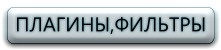 1371612867_CKPC (221x50, 12Kb)