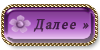 1371621054_93495140_large_aramat_32 (100x50, 10Kb)