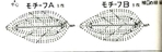 Превью 002c (700x226, 72Kb)