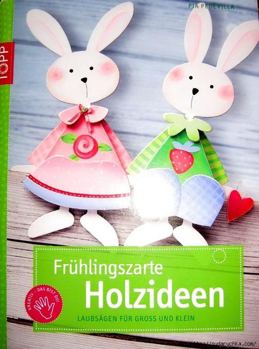 01. Topp-Fruhlingszarte Holzideen (520x700, 300Kb)
