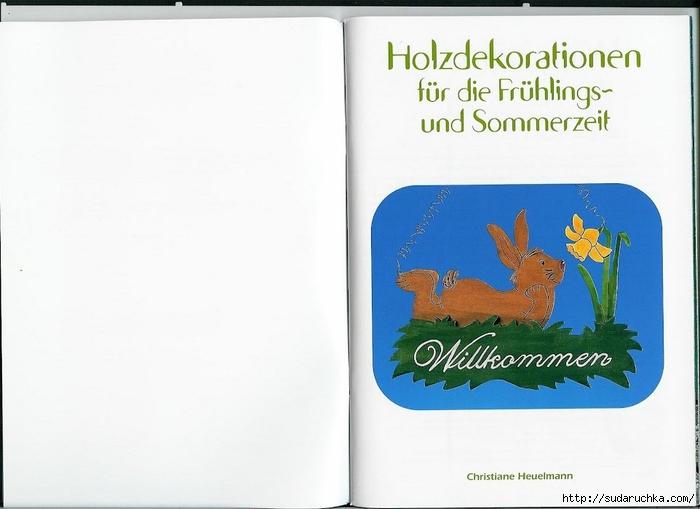 Holzdekorationen für die Frühlings- und Sommerzeit 001 (700x509, 159Kb)