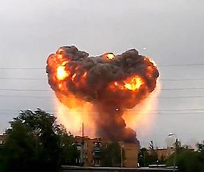 Взрыв под Самарой (295x249, 22Kb)