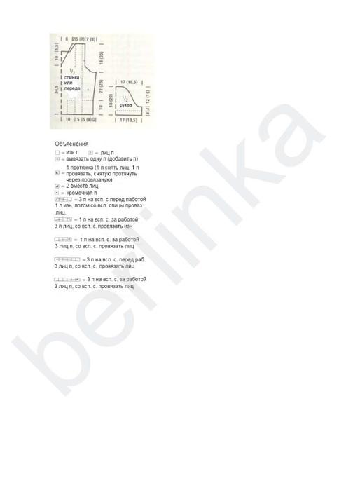 pulover_27_2 (494x700, 66Kb)