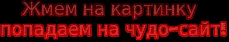 cooltext1081830014 (461x86, 45Kb)