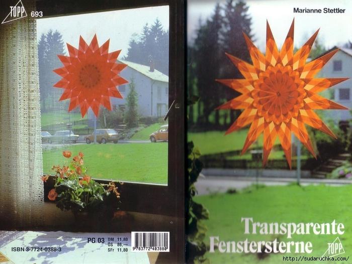 Fenstersterne (1) (700x526, 290Kb)