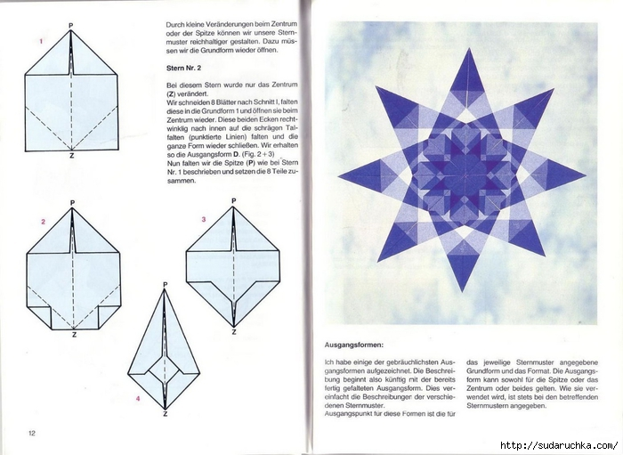 Fenstersterne (8) (700x511, 207Kb)