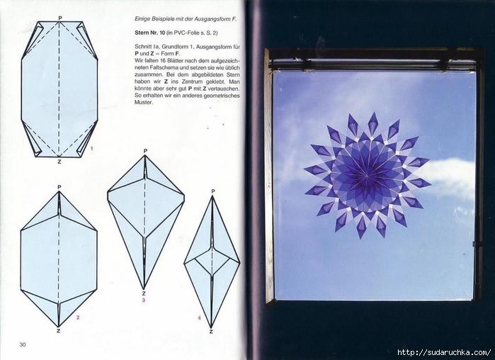 Fenstersterne (17) (700x508, 223Kb)