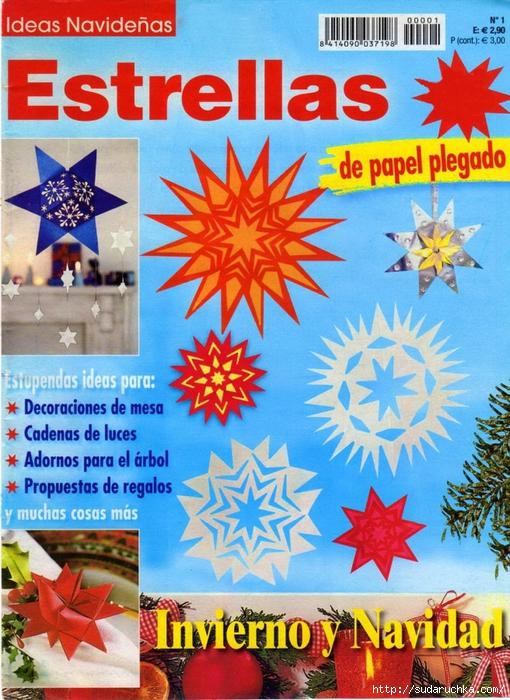 Estrellas de papel plegado001 (510x700, 370Kb)