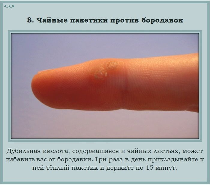 fredli.ru-primenenie-vesham8 (700x616, 199Kb)