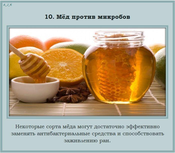 fredli.ru-primenenie-vesham10 (700x610, 271Kb)
