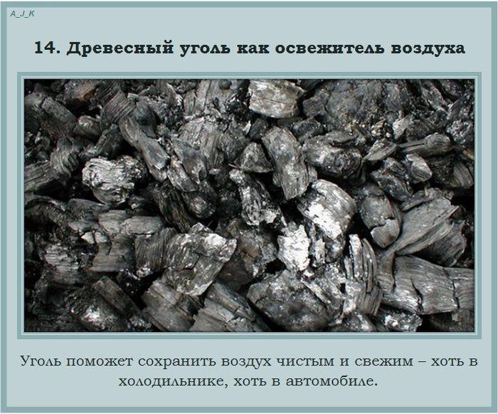 fredli.ru-primenenie-vesham14 (700x581, 309Kb)