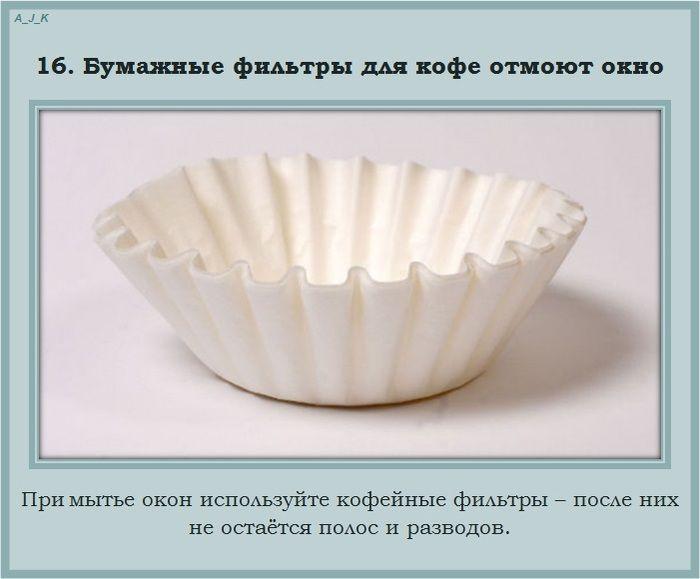 fredli.ru-primenenie-vesham16 (700x579, 165Kb)