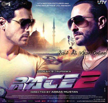 индийский фильм гонка онлайн смотреть: