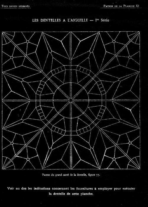 0_9db00_85adec26_XXXL (501x700, 198Kb)