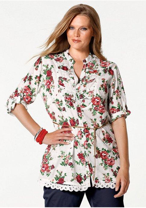 Удлиненная Блузка С Доставкой