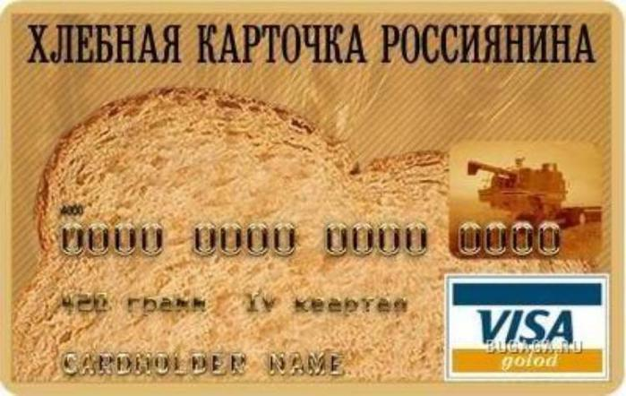 neobychnyj-dizajn-kreditok-17-foto_6_1 (700x442, 53Kb)