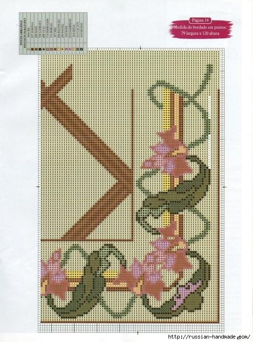 Коврики своими руками в технике ковровой вышивки. СХЕМЫ (11) (518x699, 354Kb)