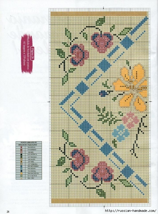 Коврики своими руками в технике ковровой вышивки. СХЕМЫ (17) (518x699, 356Kb)