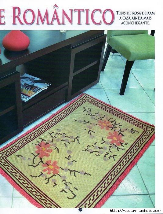 Коврики своими руками в технике ковровой вышивки. СХЕМЫ (19) (534x700, 263Kb)