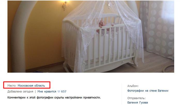 1371796292_Snimok (700x406, 152Kb)