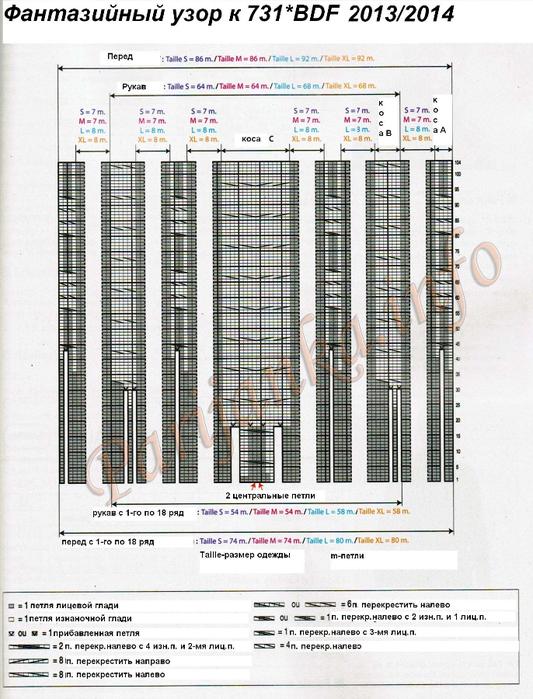 Распределение узора к 731_13_14 BDF (533x700, 417Kb)