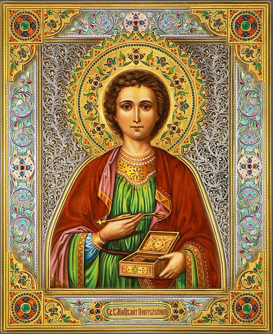 Святой Пантелеймон-целитель  (2) (531x650, 222Kb)