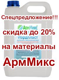 4121583_akcyi (200x271, 46Kb)