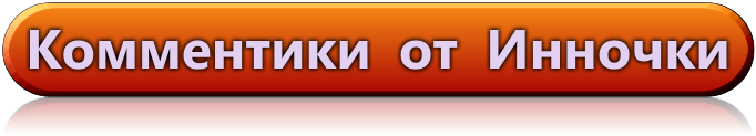 1371815507_cooltext1083593791 (682x123, 44Kb)