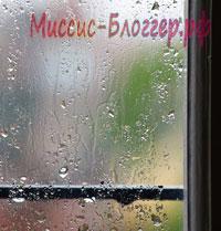 окно/4685888_1okna (200x209, 15Kb)