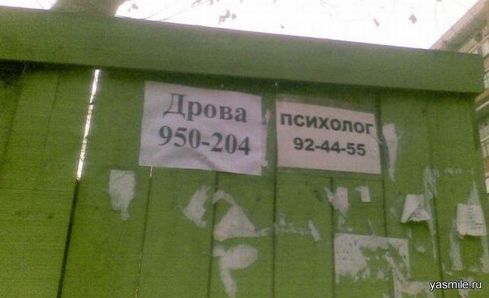 1309963132_1309934181_marazmi4 (700x427, 117Kb)