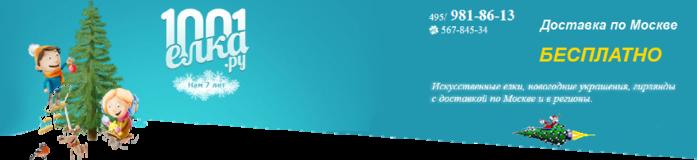 ыыы (700x160, 88Kb)