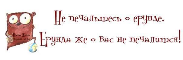 -eMbcYHBMnY (604x201, 44Kb)