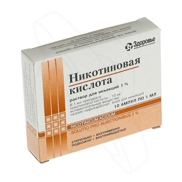 никотинка/1371844082_98570230_7X7KKB0dG98 (604x604, 53Kb)