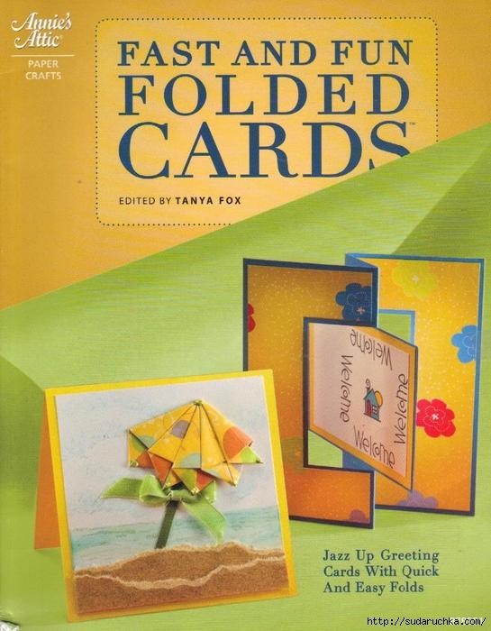 00 FAST AND FUN FOLDERS CARDS (545x700, 330Kb)