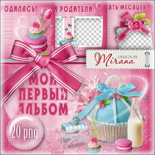1371894713_1333901786_0__dlya_devochki (500x500, 116Kb)