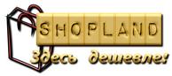 logo (194x86, 19Kb)