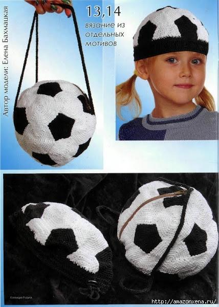 детские сумочки и рюкзачки крючком (11) (428x600, 172Kb)